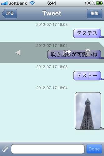 IMG_0462