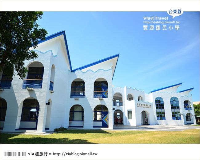 【台東地中海國小】台東豐源國小~一起探訪全台最美的小學!!2
