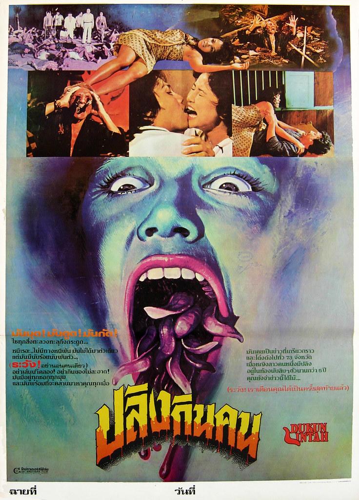 Dukun Intah, 1974 (Thai Film Poster)