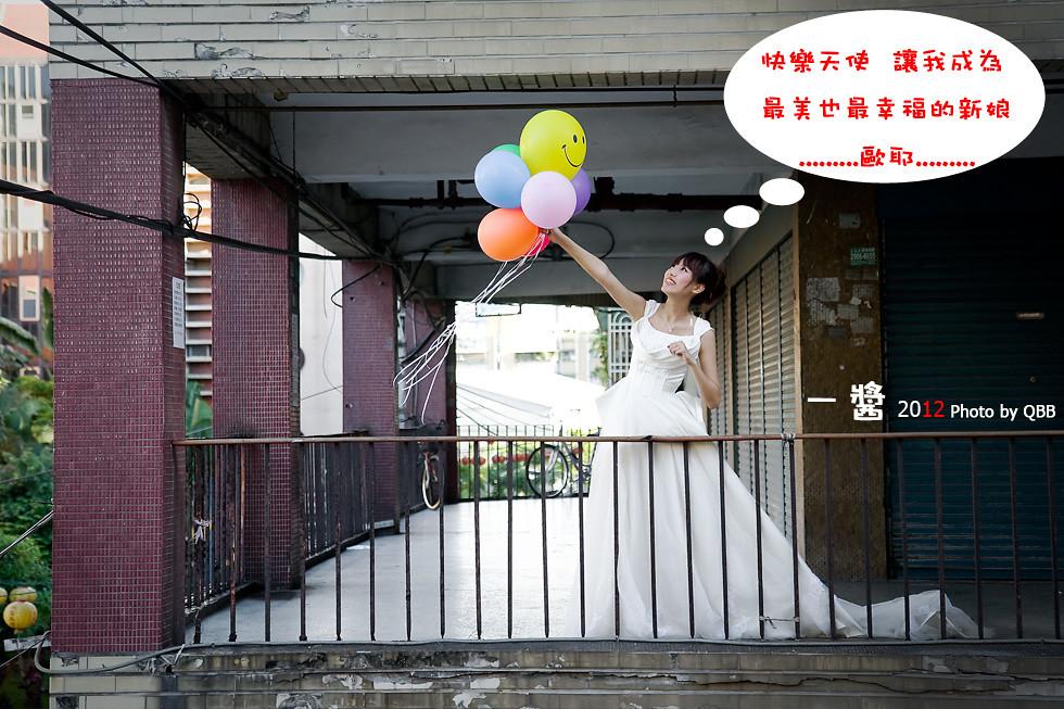 。。。一醬 幸福花嫁。。。