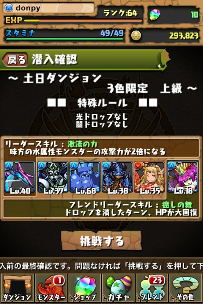 20120805153836