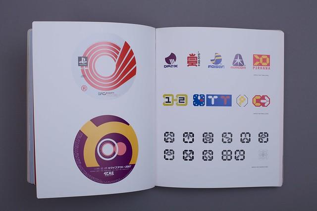 The designers republic versus idea magazine special for The designers republic