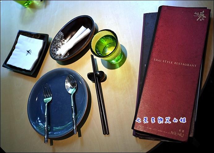 3 餐具與菜單