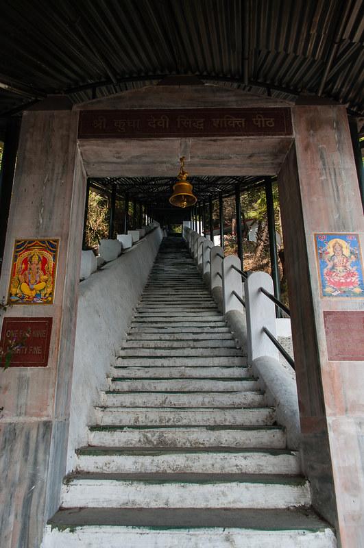 Stairway to Kunjapuri Devi Temple