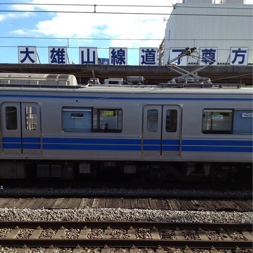 大雄山線 by haruhiko_iyota