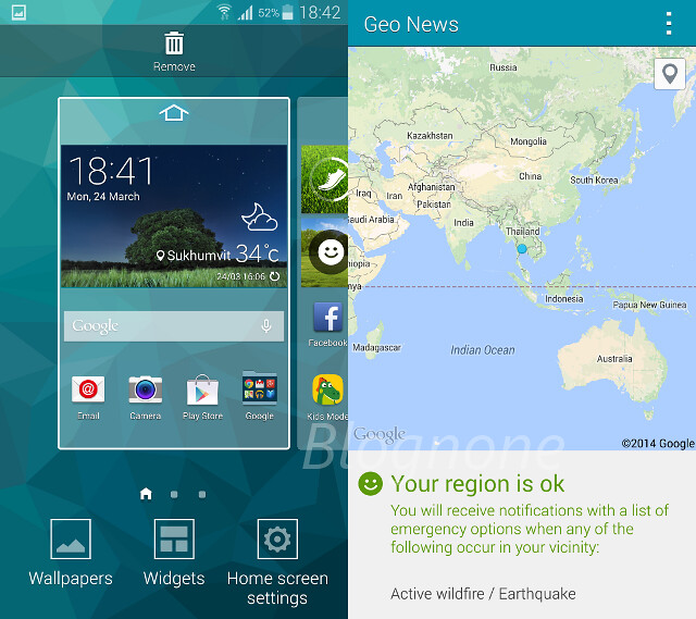 Galaxy S5 Geo News