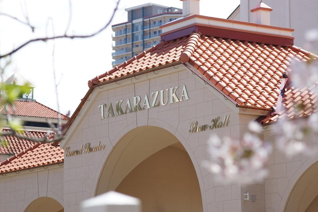 Takarazuka Grand Theater