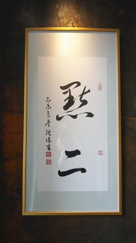 DSC01680_副本