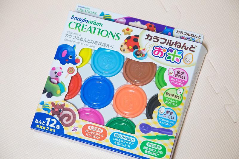 imaginarium_CREATIONS-1