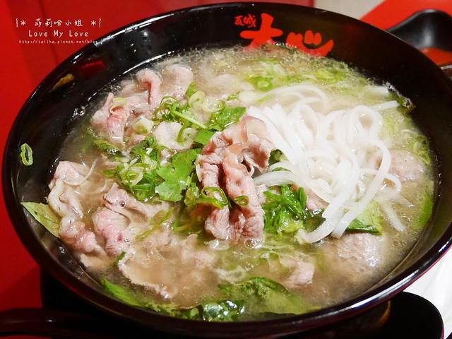 中山站美食餐廳大心泰式拉麵 (10)