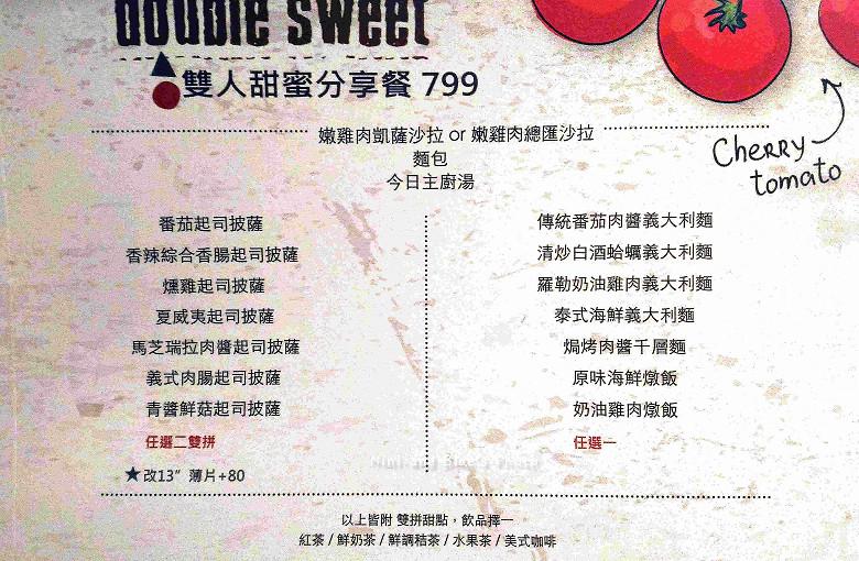 台中義大利麵米蘭街美食餐廳dm菜單02