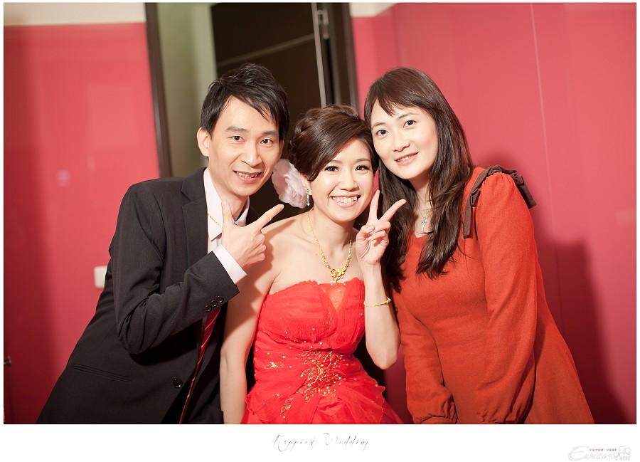小朱爸 婚禮攝影 金龍&宛倫 00150