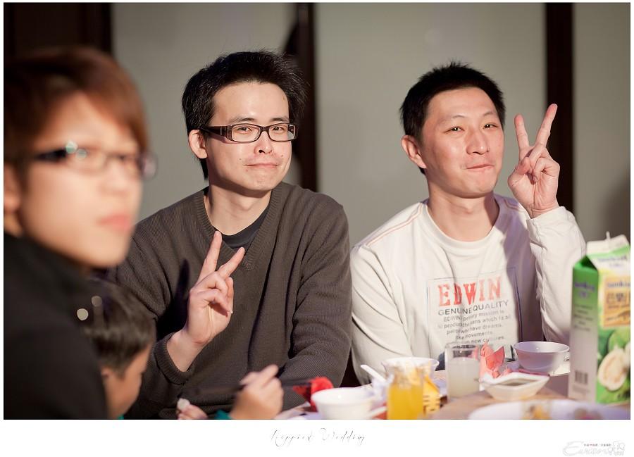 小朱爸 婚禮攝影 金龍&宛倫 00171