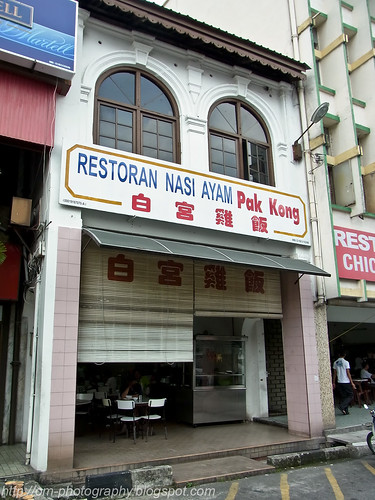 Ipoh Pak Kong nga choi gai chicken rice R0017135 copy