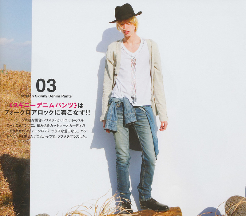 Johan Erik Goransson0230(men's FUDGE41_2012_04)