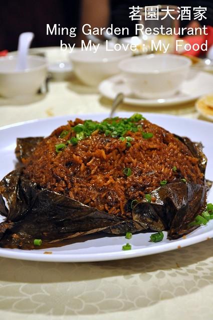 2012_02_26 Ming Garden 036a