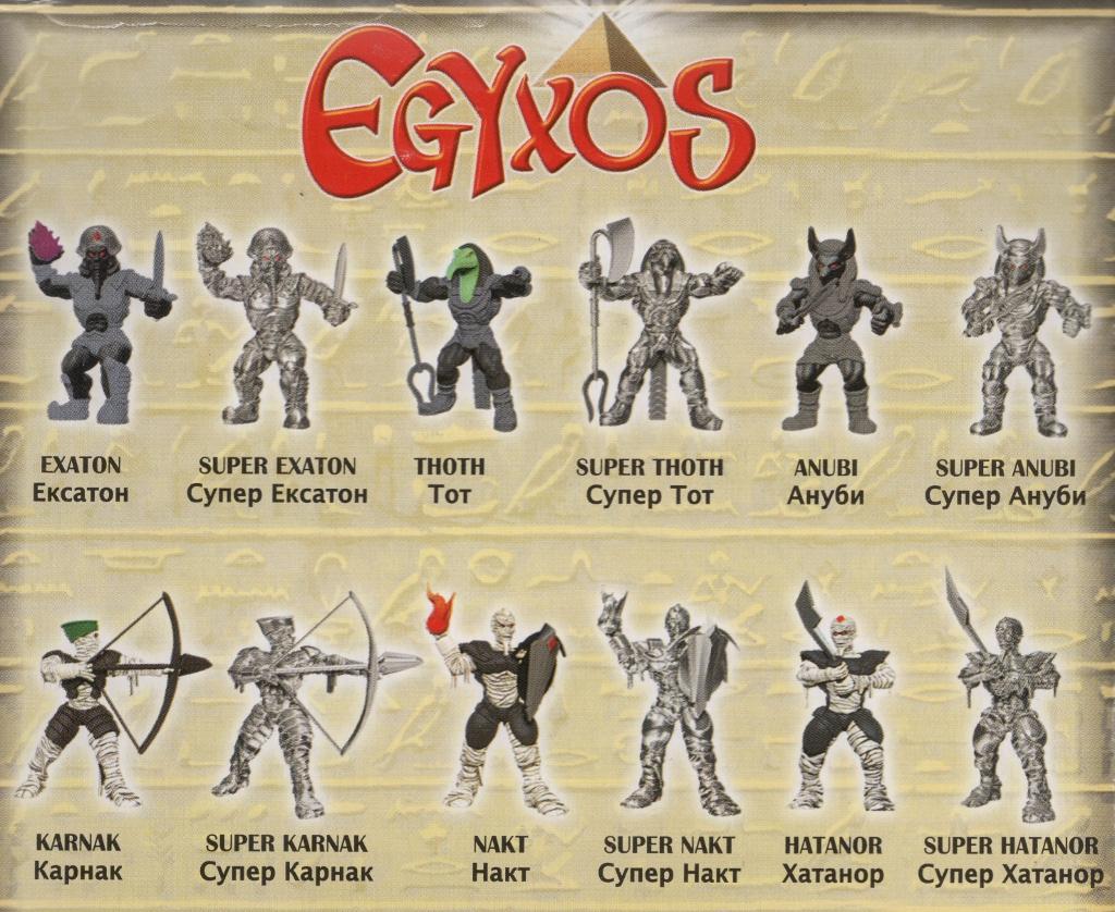 Egyxos Characters