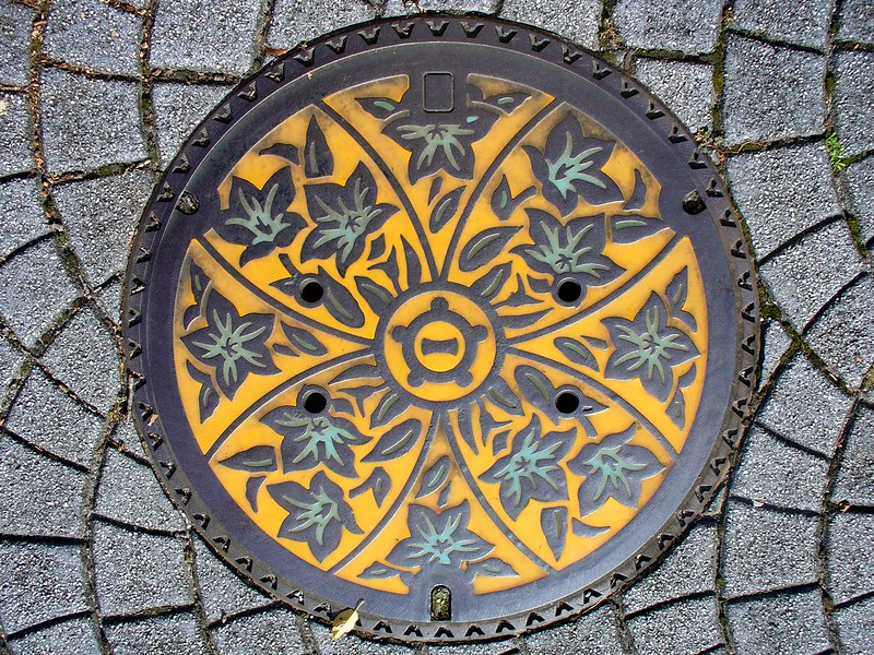Ichinomiya Aichi manhole cover