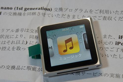 6th iPod nano
