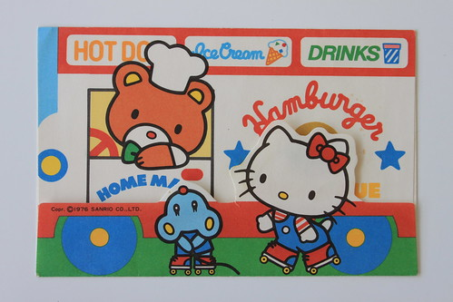 1976 Sanrio Hello Kitty envelope