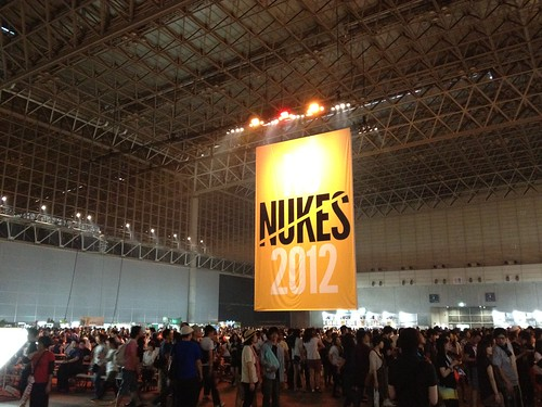 NO NUKES 2012 休憩室