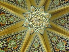 Hamedan · Iran