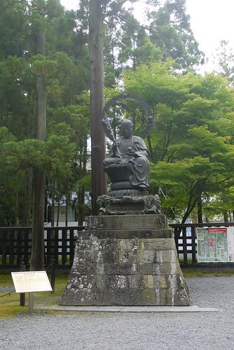 松島 瑞巖寺