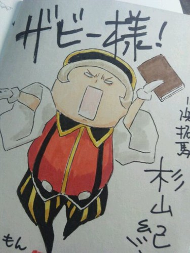 120728(1) - TVA《もやしもん リターンズ》原作漫畫家「石川雅之」親筆簽名插圖、慰勞出演聲優們! (3/14)