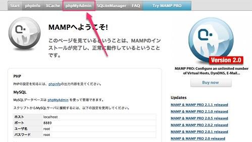 スクリーンショット 2012-07-31 22.31.12.jpg