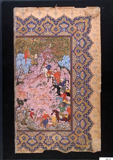 Nizami Poems