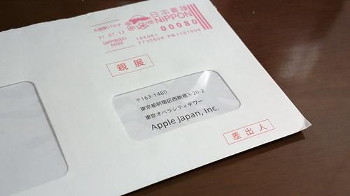 Apple 領収書