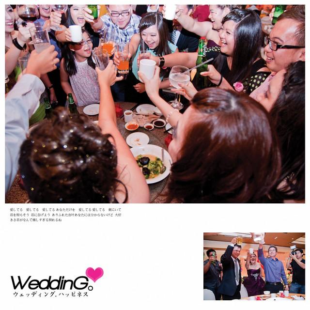 Amanda & Dennis Wedding Reception52