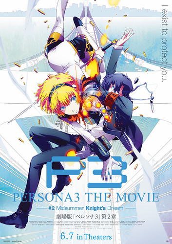 140416(1) – 劇場版《PERSONA3 THE MOVIE #2 Midsummer Knight's Dream》推出新海報&預告!