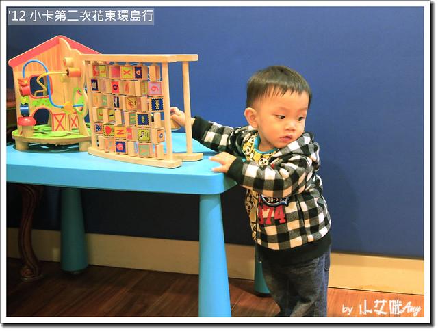 花蓮遠雄悅來大飯店幼兒活動室IMG_0847