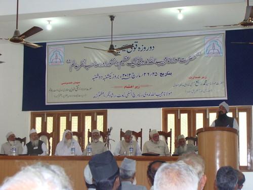 azamgarh jamia islamia muzaffarpur