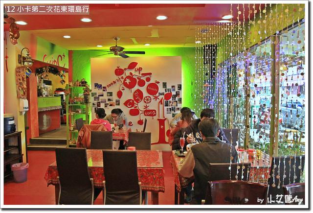 花蓮美食餐廳推薦:星爺肉骨茶IMG_0939