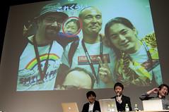 山田 正樹, 橋本 吉治, and 加藤 潤一, JavaOne Community Panel Discussion, JavaOne Tokyo 2012