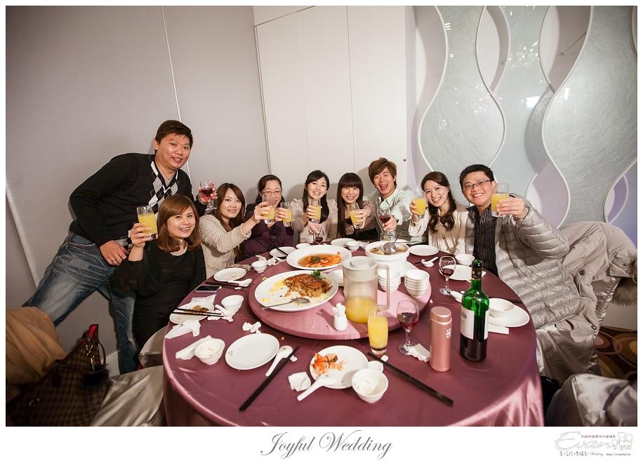 婚禮攝影 小朱爸 明勳&向榮 婚禮紀錄 中和晶宴_0259