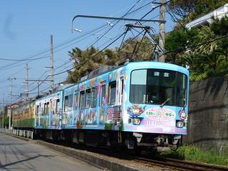 江ノ電305F+1101F@七里ヶ浜~稲村ヶ崎