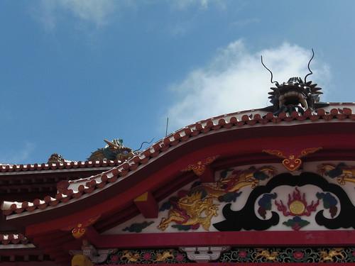 首里城 - Shuri Castle