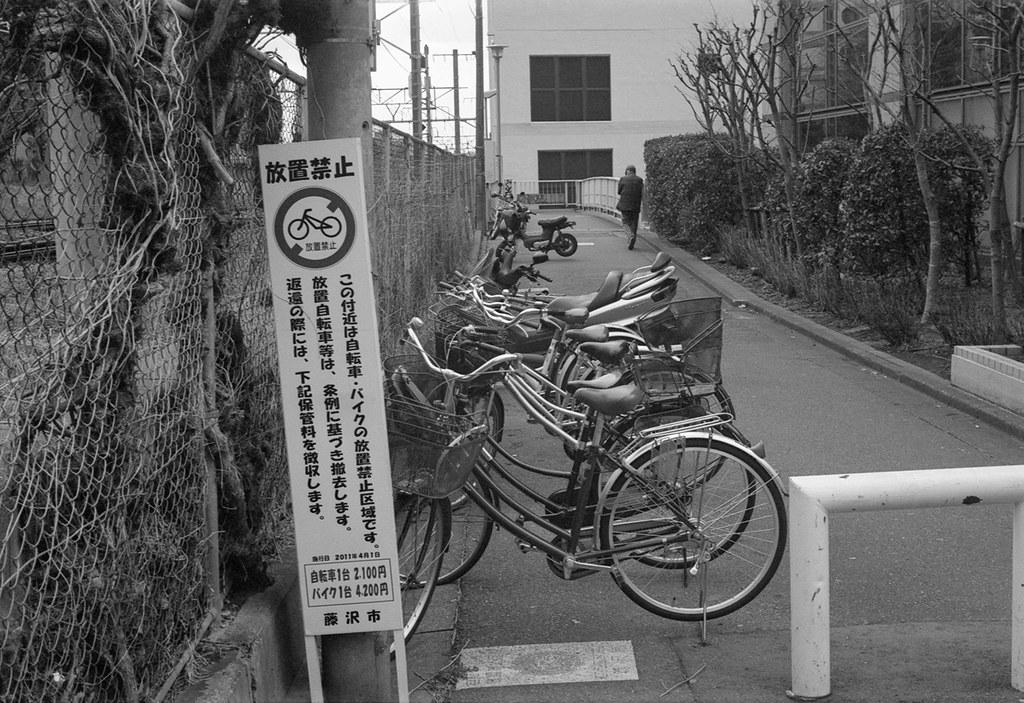 自転車糖放置禁止区域2