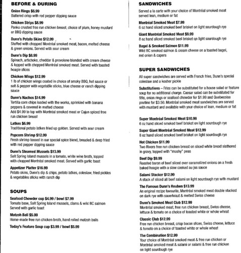 Dunn's Famous take out menu 2 of 4