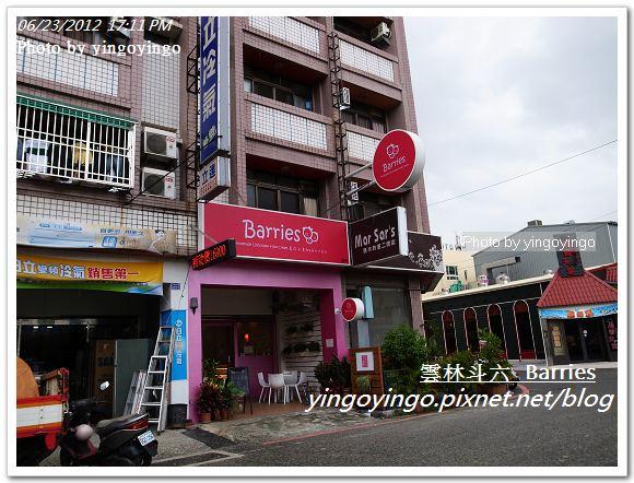雲林斗六_Barries20120623_R0070006