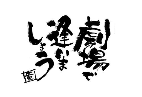 120702(2) - 「佐藤竜雄」監督動畫版《モーレツ♡宇宙海賊》將登上大銀幕!