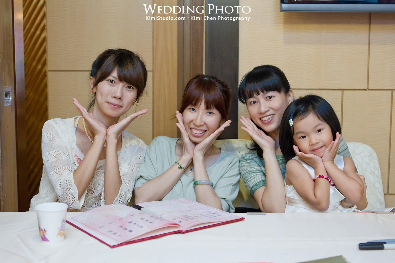 2012.06.02 Wedding-134