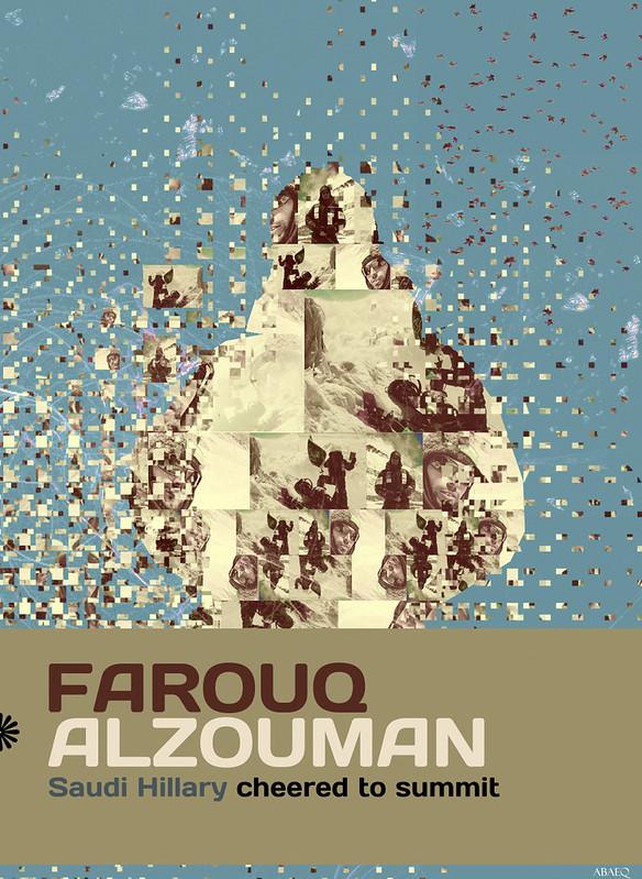 Farouk al-Zuman فاروق الزومان