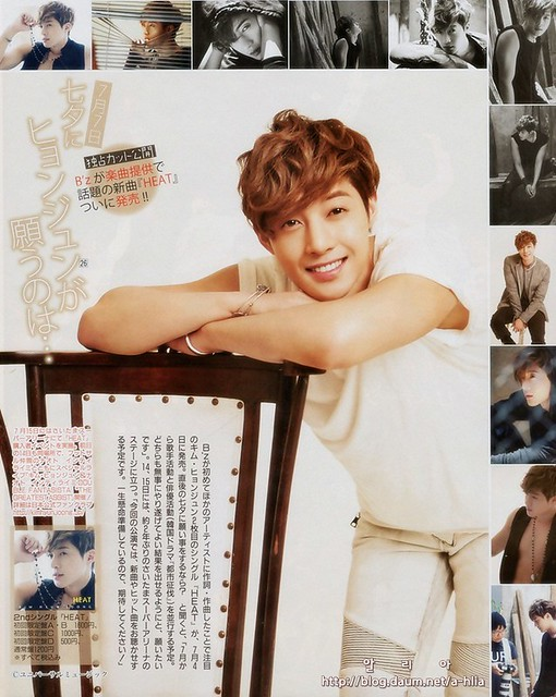 [SCANS] Kim Hyun Joong - JAPAN Magazine ' 週刊女性' (2012.07)