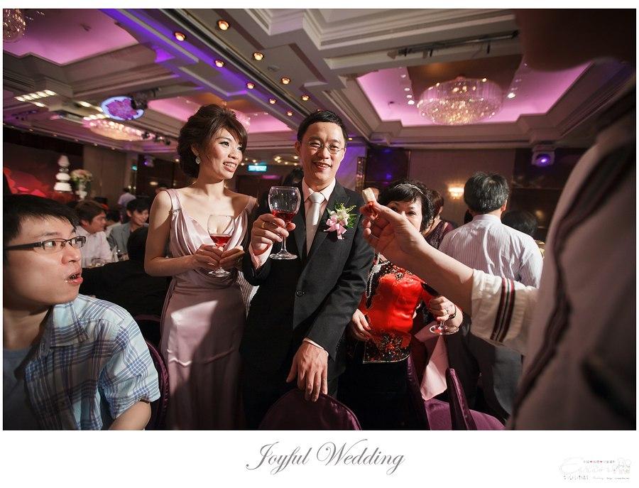 耀民 & 韻慈 婚禮紀錄_0226