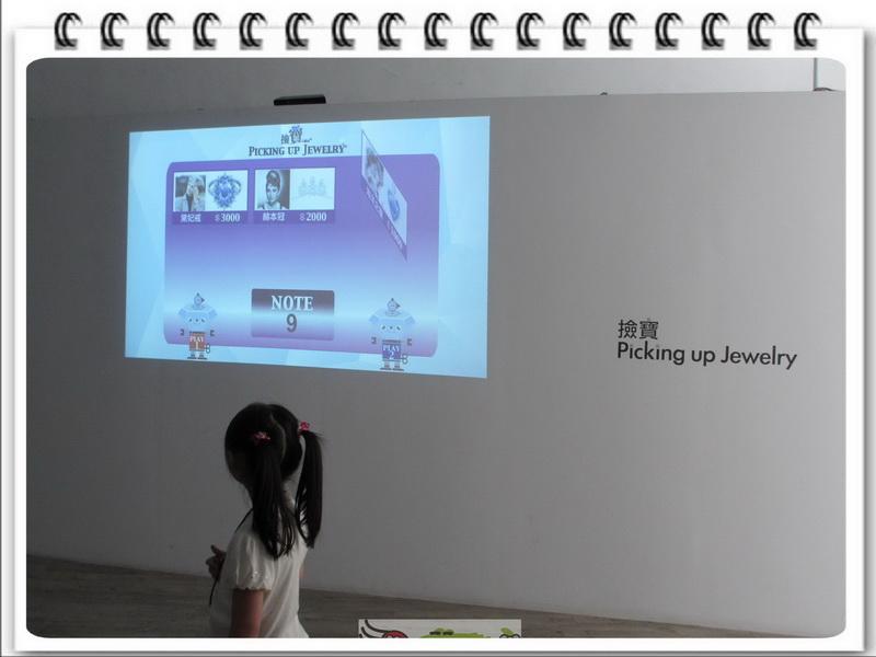 光淙金工藝館 (31)
