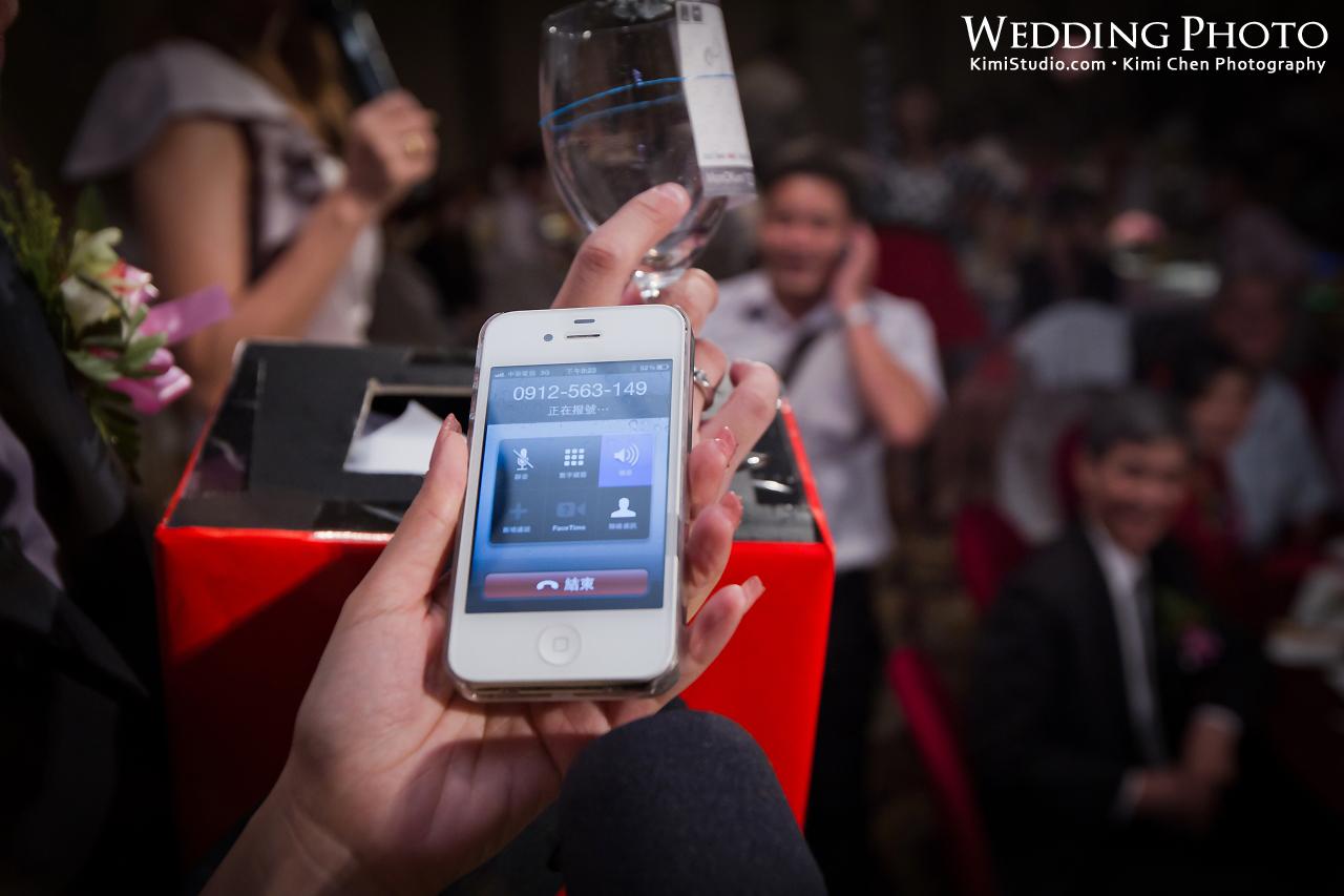 2012.07.28 Wedding-235